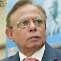Prof. Dr. Akbaruddin Ahmad  Chairman