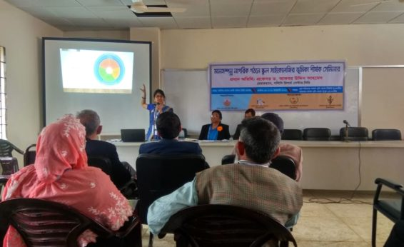 """It was a two day long Seminar on """"School Psychology for Quality Citizen"""", jointly organised by Policy Research Center.bd (PRCbd) and Bangladesh School Psychology Society (BSPS) on 30th and 31st January 2020. The destination was the Royal Resort, Dhanbari, Tangail, Bangladesh."""