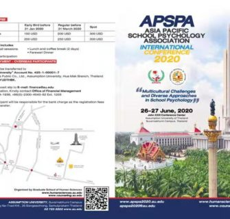Asia Pacific School Psychology Association International Conference 26-27 July, 2020 Bangkok, Thailand For more details please visit: www.apspa.info   For more details please visit: www.apspa.info